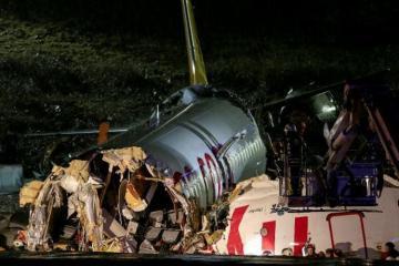 Среди пассажиров аварийно севшего самолета в Стамбуле есть гражданин Азербайджана