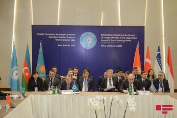 Agenda of extraordinary meeting of FMs of Turkic Council member-states disclosed