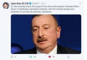 МИД Китая поблагодарил президента Азербайджана