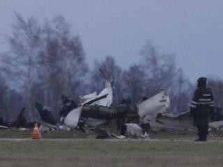 Deputy chairman of the Russian State Duma died in helicopter crash in Tatarstan