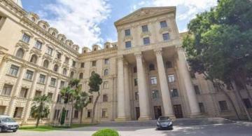 МИД Азербайджана распространил заявление в связи с парламентскими выборами