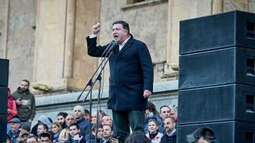 Экс-мэра Тбилиси Угулаву приговорили к очередному тюремному сроку