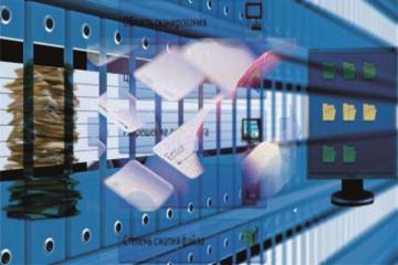 В Азербайджане будет создан  Центр электронных документов
