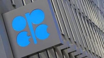 EIA: OPEC to reduce crude oil production by 0.5 million b/d