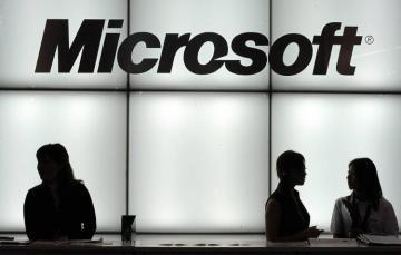 Cуд приостановил действие контракта Пентагона с Microsoft на $10 млрд