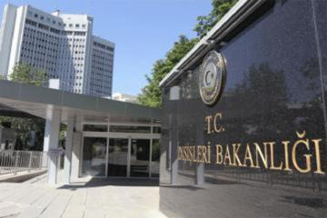 МИД Турции отреагировал на признание сирийским парламентом «геноцида армян»