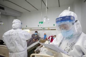 Çində koronavirusdan ölənlərin sayı 1500-ü keçib, 66,4 mindən çox insan bu virusun daşıyıcısıdır - [color=red]YENİLƏNİB[/color]