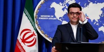 Iranian Foreign Ministry congratulates Azerbaijan