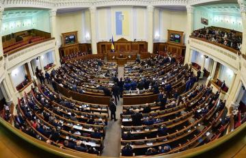 "Verkhovna Rada of Ukraine refuses discussion of draft law on so-called ""Armenian genocide"""