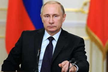 Putin holds emergency meeting with permanent members of Russian Security Council