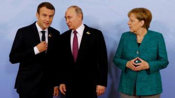Меркель и Макрон сообщили Путину о готовности провести совместную встречу с Эрдоганом