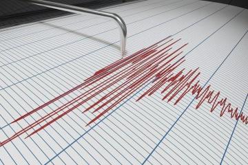 Quake hits Azerbaijan's Hajigabul