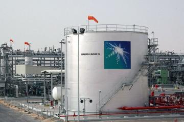 Saudi Aramco начнет разработку крупнейшего в стране месторождения газа