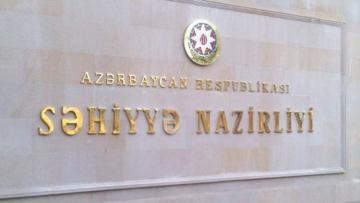 Минздрав: В Азербайджане нет госпитализированных с подозрением на коронавирус