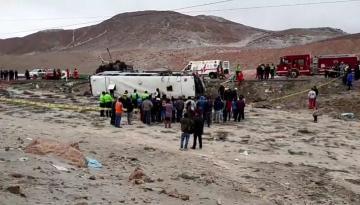 В Перу при столкновения двух автобусов погибли не менее 11 человек