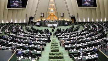 İranda parlament seçkiləri: Mühafizəkarların qələbəsi nə vəd edir?  - [color=red]TƏHLİL[/color]