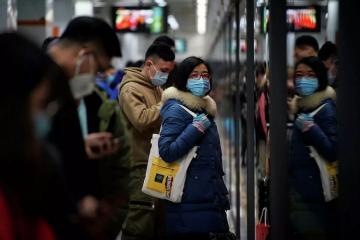 В Китае за день из-за коронавируса скончались 29 человек