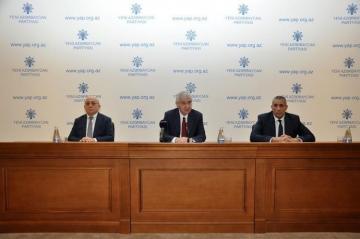 Состоялось общереспубликанское совещание городских и районных организаций ПЕА