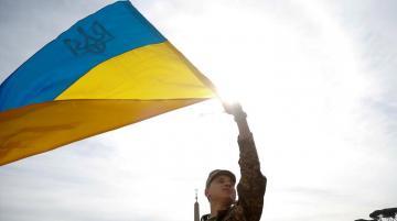 Генпрокуратура перестала существовать в Украине