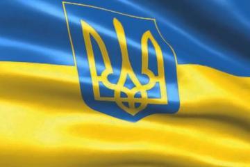 Генпрокуратуру Украины переименовали в Офис генпрокурора