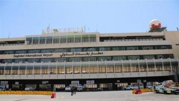 США признали причастность к ракетному удару по аэропорту Багдада