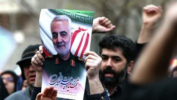 Иран «жестко» ответил на послание США касательно убийства Сулеймани