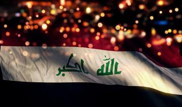 Премьер Ирака объявил трехдневный траур в стране