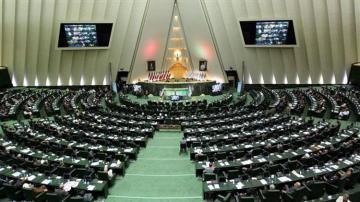 "Iranian Parliament votes to designate US Army and Pentagon as ""terrorist entities"""