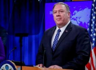 "Pompeo: ""U.S. calls for complete cooperation with any probe into cause of Ukrainian airliner crash in Iran"""