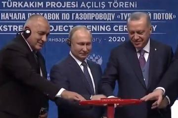 """""""Türk axını"""" qaz kəməri istismara verilib"""