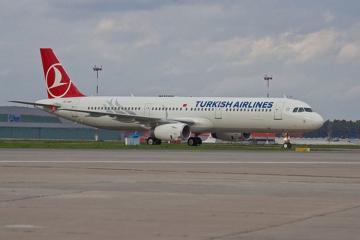 Тurkish Airlines приостановила полеты в Иран и Ирак