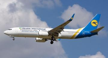 Ukrainian experts arrive in Tehran to study circumstances of Boeing 737 crash