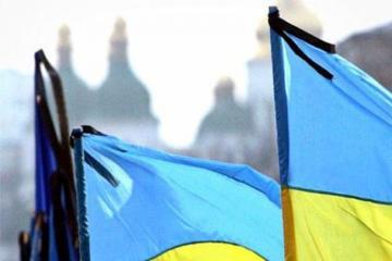Ukraine declares day of mourning after plane crash in Iran