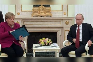 В Москве проходят переговоры Путина и Меркель