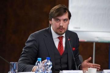 Правительство Украины выплатит по 8,3 тыс. долларов семьям погибших в катастрофе Boeing