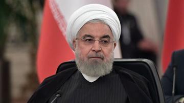 Президент Ирана обвинил США в последних событиях на Ближнем Востоке