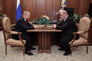 Путин предложил должность премьера главе ФНС