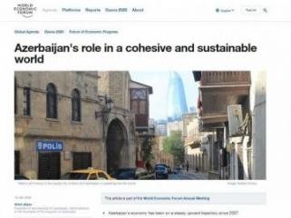 Official website of the World Economic Forum publishes article by Azerbaijan's President Ilham Aliyev