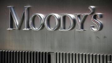 Moody's: Валютные резервы Азербайджана достаточны для покрытия 30-месячного импорта страны