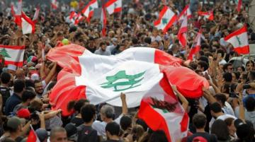 New Lebanon government agreed, announcement due soon