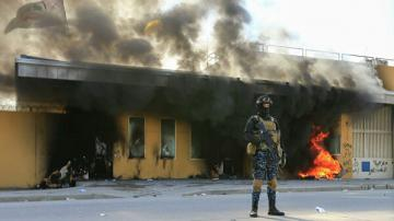 Рядом с посольством США в Багдаде упали три ракеты