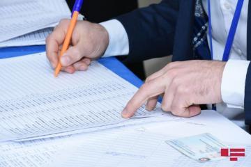 В связи с выборами в Милли Меджлис 18 человек отозвали свои кандидатуры