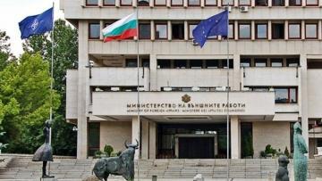 Власти Болгарии могут объявить персонами нон грата дипломатов РФ, подозреваемых в шпионаже