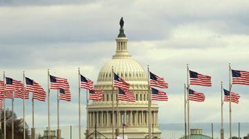 Конгресс США оценил политику Трампа в отношении Ирана