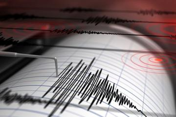 Republican Seismic Survey Center comments on the information related to effect of earthquake in Turkey on Azerbaijan