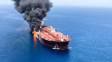 Fire erupts on Panama-flagged oil tanker off UAE coast
