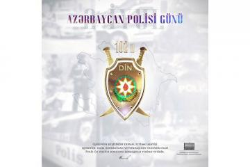 President Ilham Aliyev makes Facebook post on Police Day