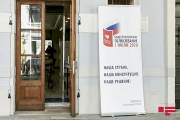 Russian Constitutional changes approved by 77.93% as 99.9% of ballots counted
