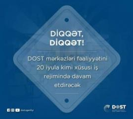Центры DOST будут работать и в дни особого карантинного режима