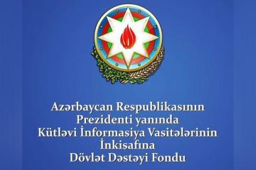 ФГПРСМИ обнародовал результаты конкурса на оказание финансовой помощи газетам